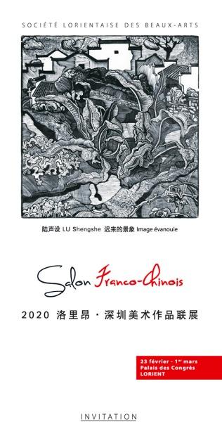 invitation-slba-2020-1